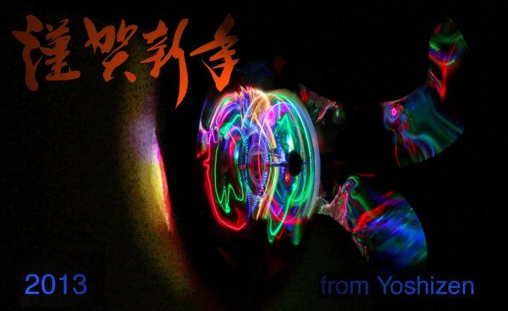 yoshizen2012card3