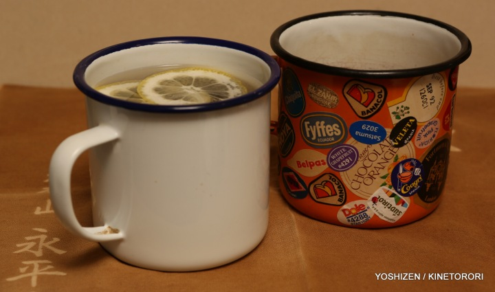 Mug cup-A09A1703