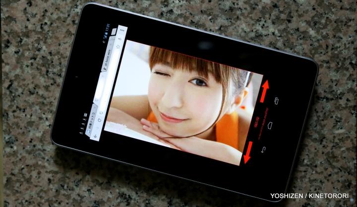 Tablet-A09A2984