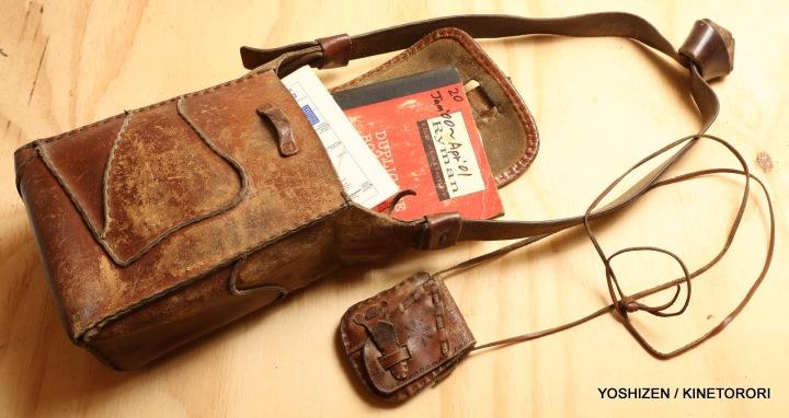 Yoshi's Hand-made Bag(1)A09A2989