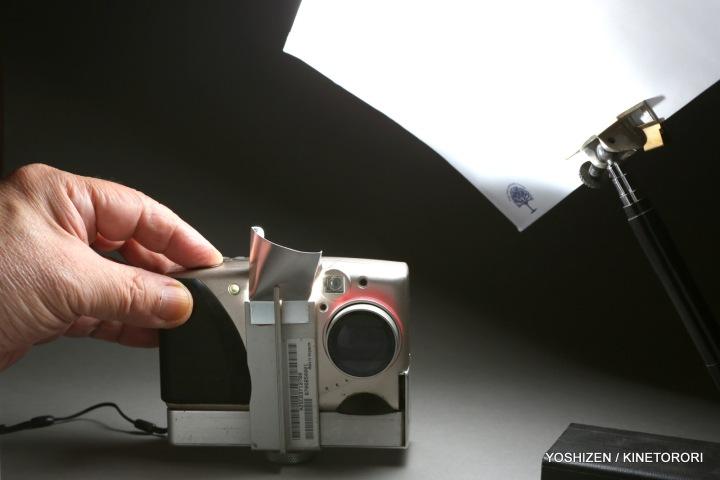 Flash System-Kodak(1)A09A9662