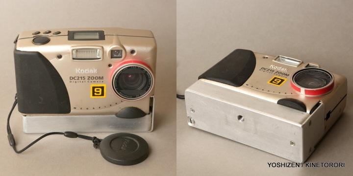 Flash System-Kodak(2)351-001
