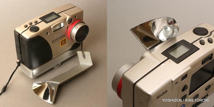 Flash System-Kodak(3)352-001