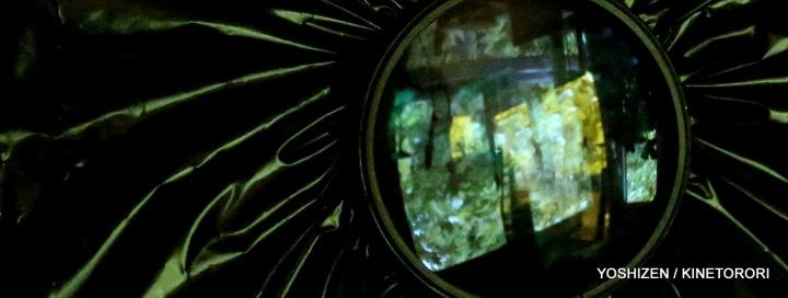 Junk Lens(1)A09A9793