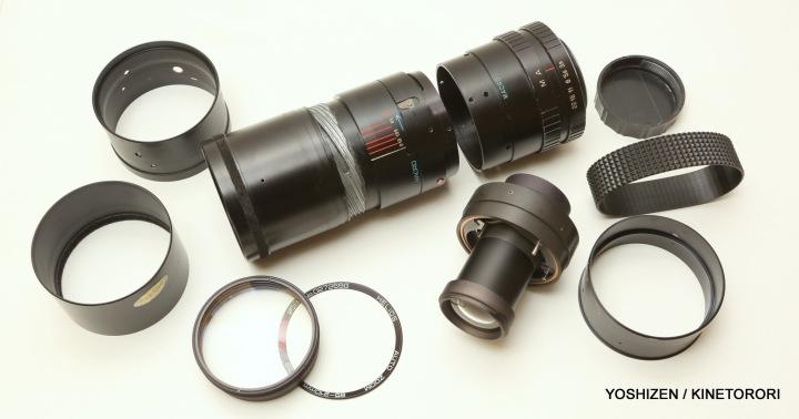 Junk Lens(2)A09A9787