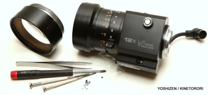 Junk Lens(3)A09A9838
