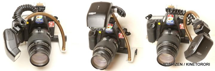 Macro Flash-270EX(4)407-001