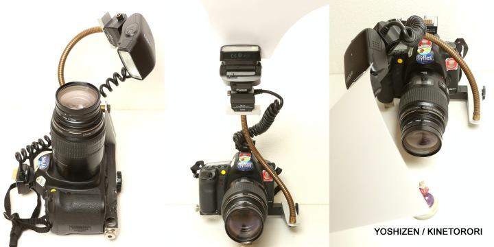 Macro Flash-270EX(5)408-001