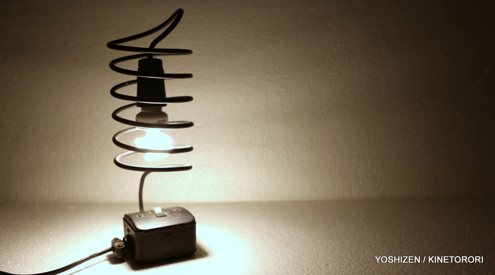 Home-made Light-stand (2) — Copper Clad Cable Spiral Lamp ...