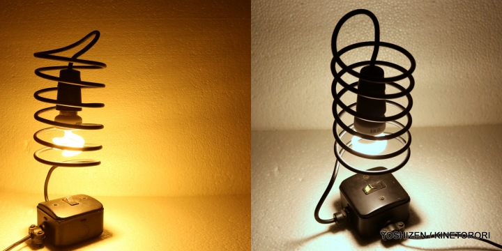 Clad Cable Spiral Lamp(2)418-001