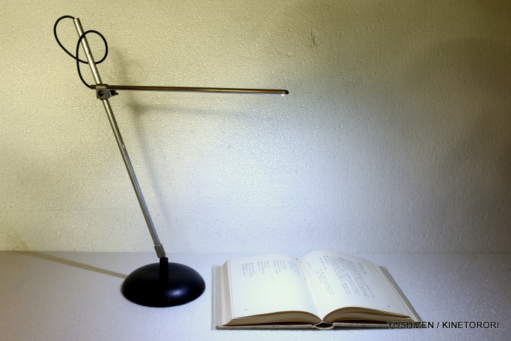 Slim Light-stand(1)A09A0316