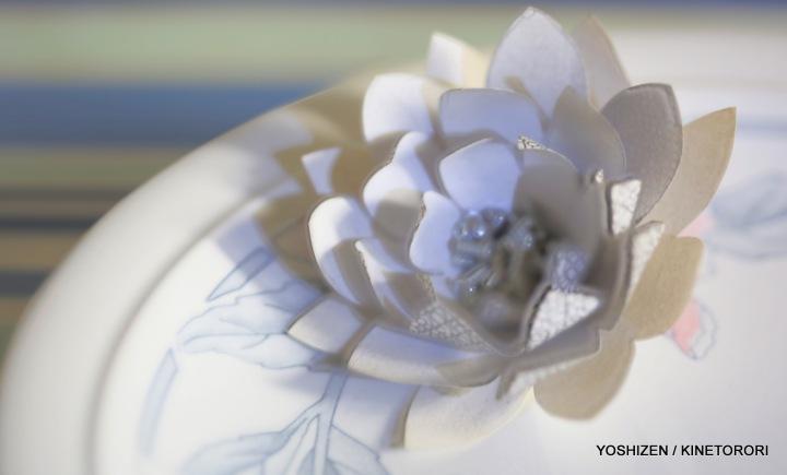Arty Flower A09A0882-001