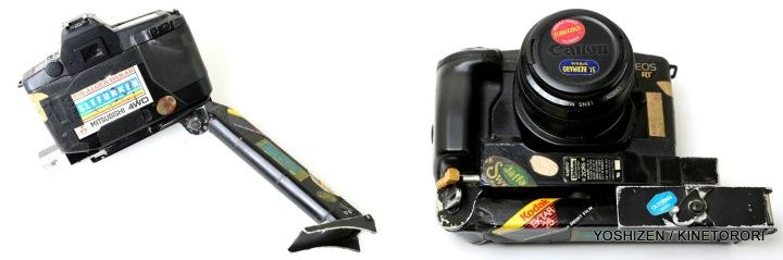 Chest-pod,Battery Case-456-001