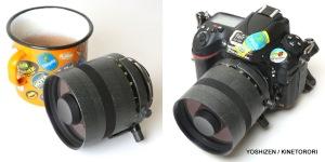 Tamron500mm-454-001