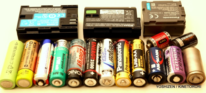 Battery(1)A09A1100