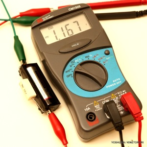 Battery(2)A09A1106