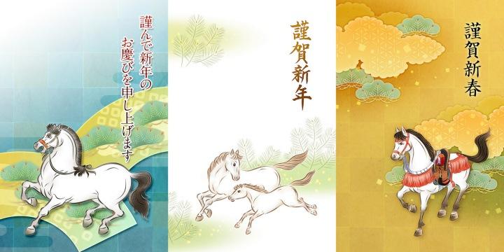 Gajo-Canon-Horse(3)2-001