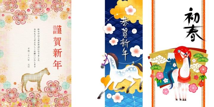 Gajo-Canon-Horse(5)4-001