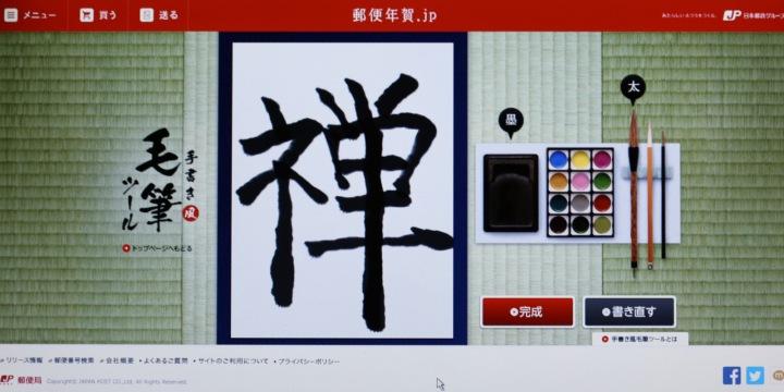 JP-Mouhitsu(2)A09A1791-001