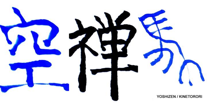 Mouhitsu(5)503