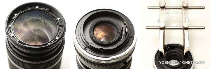 Lens Tool-590-001
