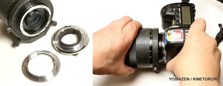 mount Adapter(9)567-001