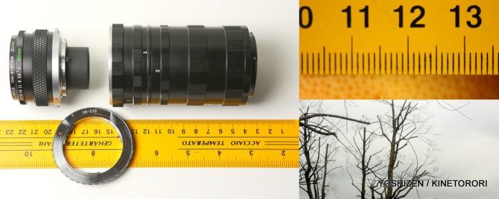 OL-80mm(8)614-001