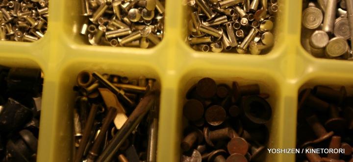 Parts Box(10)A09A3928