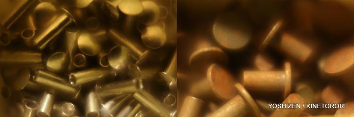 Parts Box(6)621-001