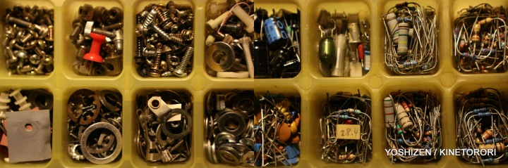 Parts Box(7)619-001