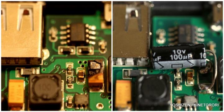 Repair job(2)618-001