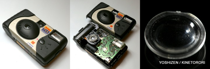 Kodak DspLens(2)7-001