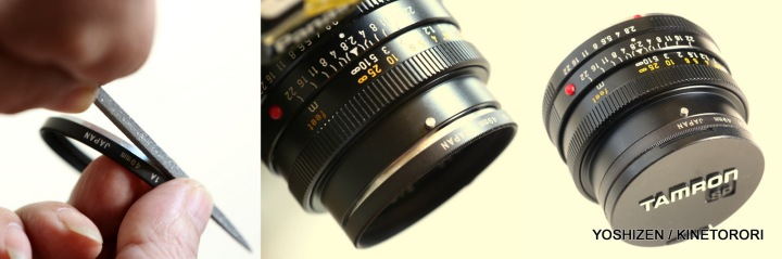 Leiz 35mm(2) 29-001