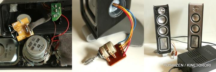 VR repair(2)84-001