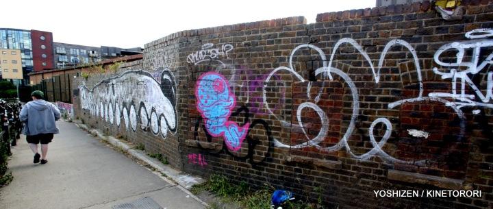 Hackney Wick Graffitie(10)A09A1382