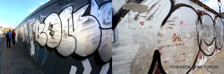 Hackney Wick Graffitie(4)153-001