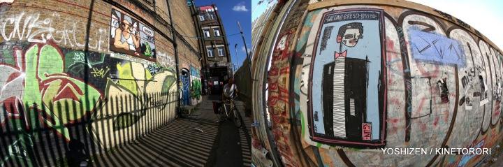 Hackney Wick Graffitie(7)154-001