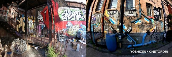 Hackney Wick Graffitie(8)155-001