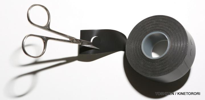 Hole on Tape(1)A09A1299-001