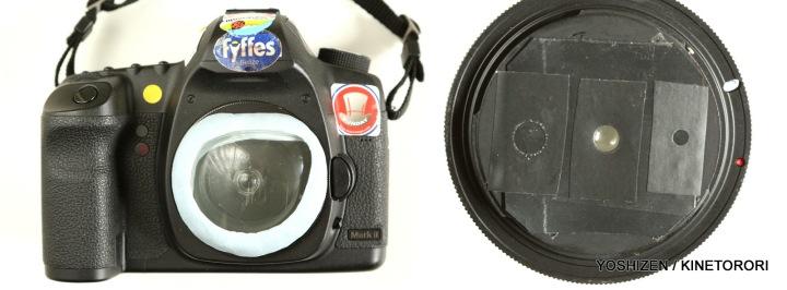 Homemade Lens-138-001