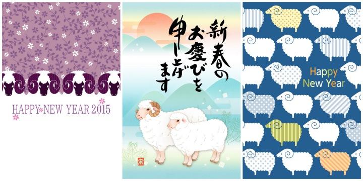 CP-Gajo-2015-5-246-001