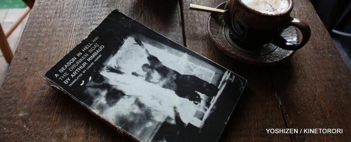 Rimbaud-Small White Elephant-2-A09A5632