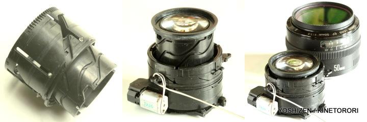 Make Lens-3-299-001