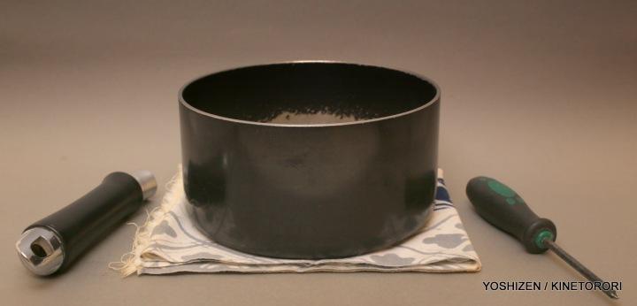 Singing Bowl-1-A09A6559-001