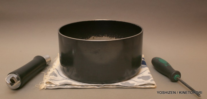 Singing Bowl-1-A09A6559-001