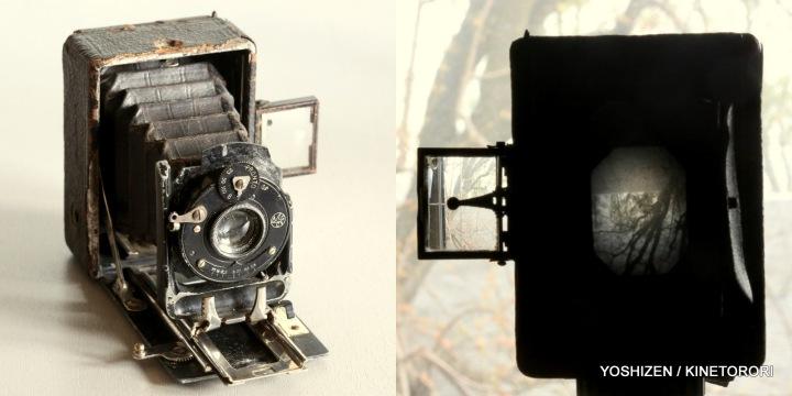 Antic Camera-2-317-001