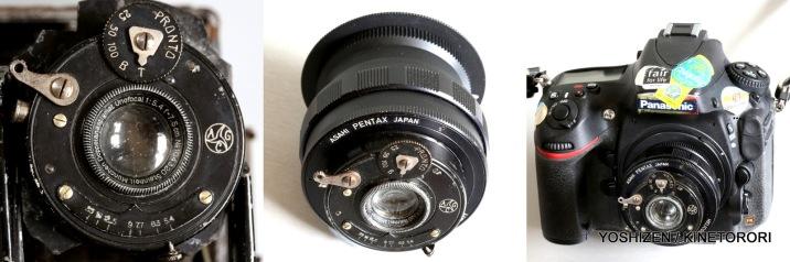100 year old, Doppel Anastigmat lens.