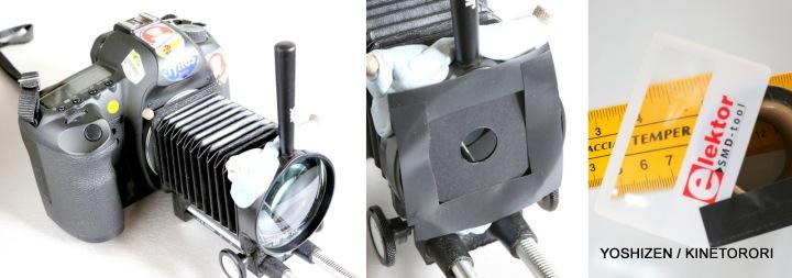 Magnifier Test-1-2-001