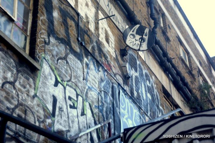 Peckham Graffiti-05-A09A8155