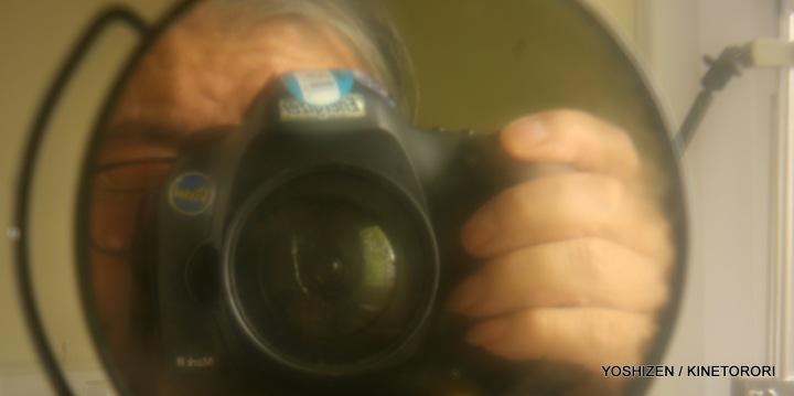 2Ele' Canon